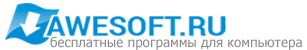 https://awesoft.ru