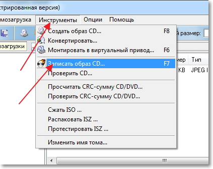Запись файлов на диск