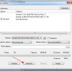 Начало записи диска программой UltraISO