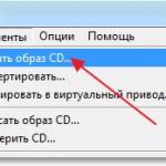 Создать образ CD