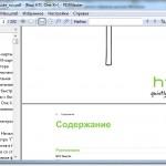 Документ PDF открытый в PDFMaster