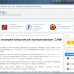Сайт открытый в Яндекс.Браузер