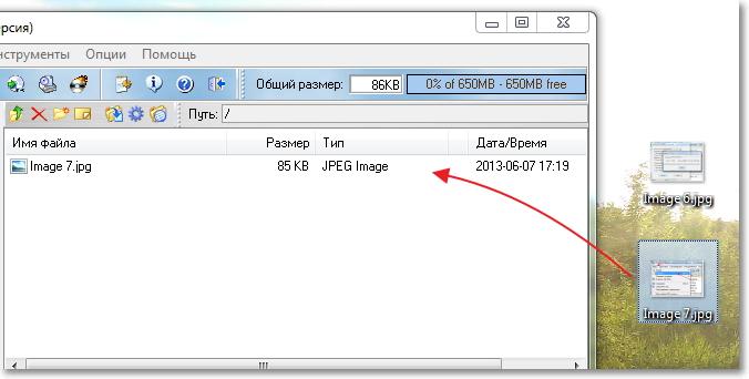 Добавляем обычные файлы для записи
