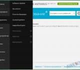 Инструменты антивируса avast! Free
