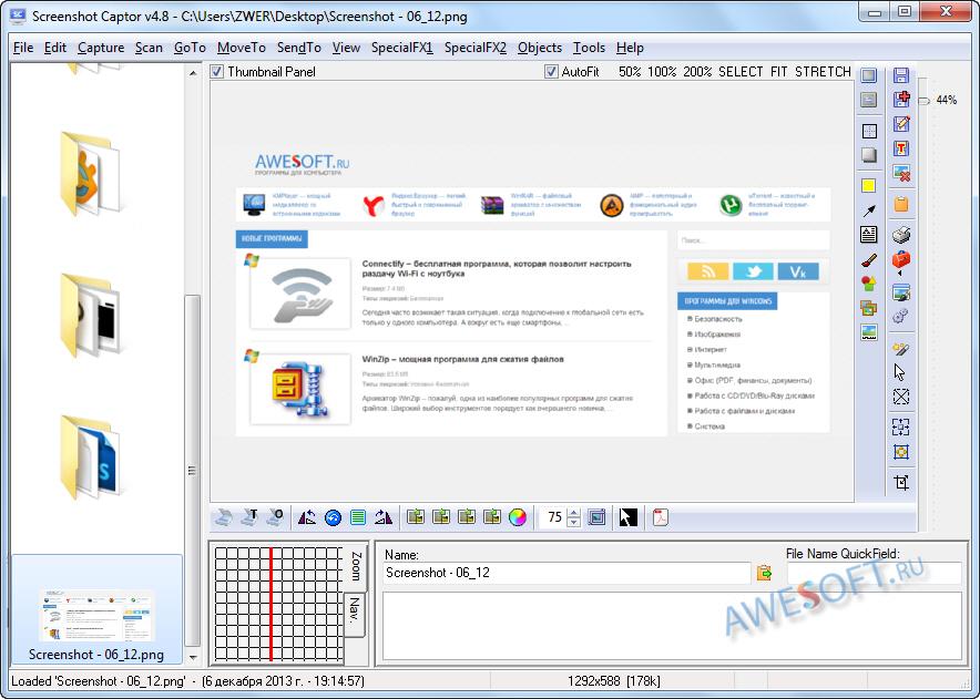 Скачать программу скриншот экрана бесплатно через торрент