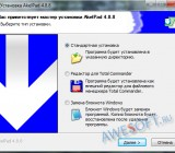 Выбор способа установки редактора AkelPad
