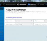 Настройки Malwarebytes Anti-Malware Free