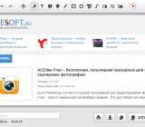 Создание скриншота в Clip2Net