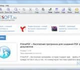 Редактор скриншотов