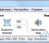 Запись видео с экрана компьютера в UVScreenCamera