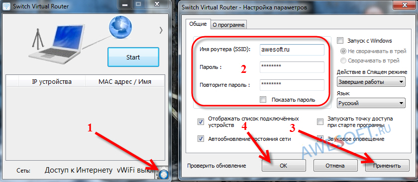 Switch virtual router настройка