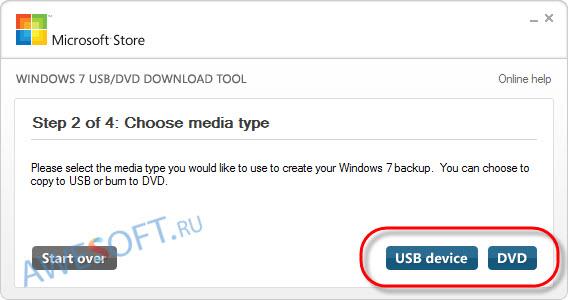 Запись образа Windows 7на диск (или флешку)
