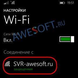 Подключаем мобильные устройства к виртуальному Wi-Fi