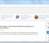 Opera@USB - портативная версия