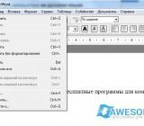 Работа с текстом в AbiWord
