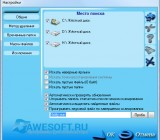 Программа FreeSpacer для очистки Windows