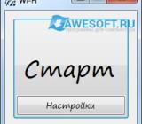Wi-Fi Point