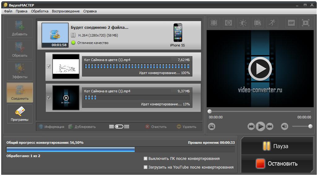 скорость обработки видео очень быстрая