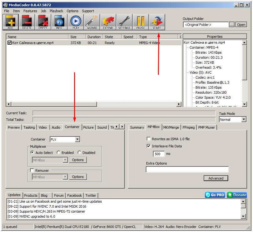 быстрые настройки конвертации видео файла в нужный формат