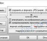 Скачать Live WebCam для Windows