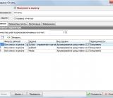 Скриншот программы Effector Saver